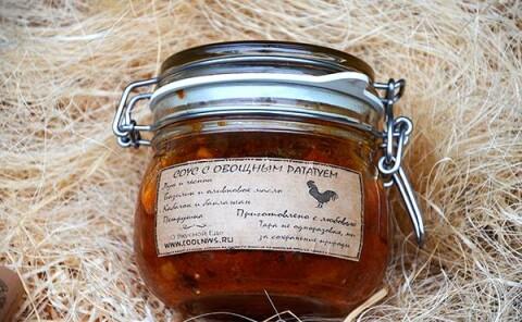 Лавка · Соус для пасты с овощным рататуем