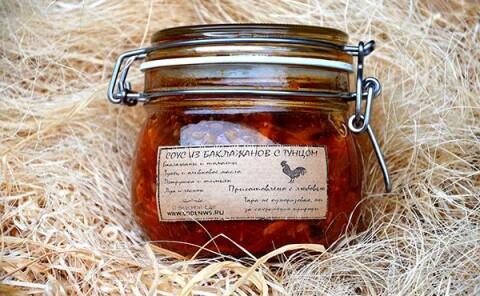 Лавка · Соус для пасты из баклажанов с тунцом
