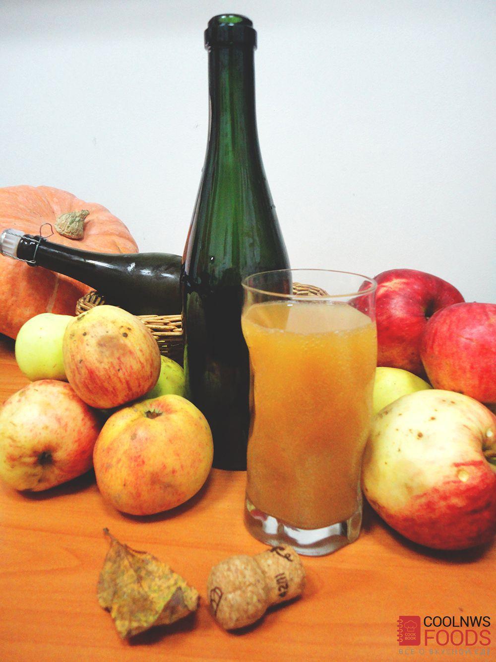 Яблочный сидр в домашних условиях. Домашний сидр 53